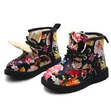 Dziewczyny Buty 2017 Zima Pluszowe Dzieci Slodkie Kwiat Dziewczyny Dziecko Buty Sniegu Cieple Buty Pu Skora Gumowa Dzieci M Girls Winter Boots Warm Shoes Boots