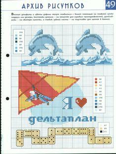 gallery.ru watch?ph=brbS-eMbdG&subpanel=zoom&zoom=8