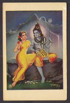 onegodmanyfaces:  Romantic postcard of Parvati and Shiva.