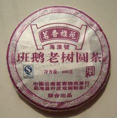 Hai Lang Hao Raw Pu-erh Tea Sampler - 75g Total http://www.jas-etea.com/hai-lang-hao-raw-pu-erh-tea-sampler-75g-total/