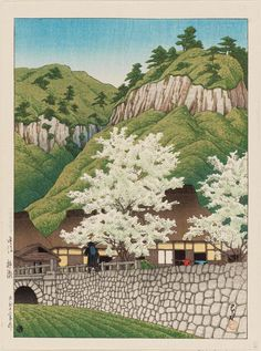 Kawase Hasui Selection of Scenes from Japan: Kakize, Bungo, woodblock print, ca. Japanese Art Styles, Japanese Artwork, Japanese Painting, Japanese Prints, Chinese Painting, Asian Landscape, Japanese Landscape, Landscape Art, Art Occidental