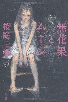 Arte Horror, Japanese Painting, Visual Development, Love Drawings, Blue Art, Children's Book Illustration, Book Design, Painting & Drawing, Character Art