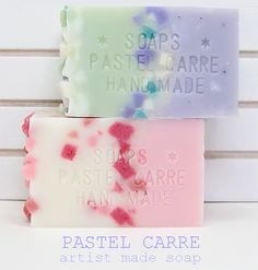 手作り石鹸の通信販売ネットショップ artist made soap PASTEL CARRE 無添加手作り石鹸の販売