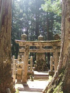 Ancient gate in Koyasan, Japan