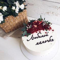 Один из любимых декоров с гранатом ❤️//#lavender_bakery #lavender_cake