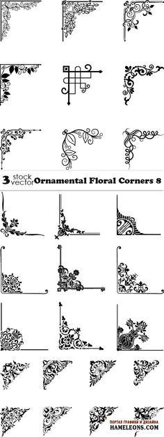 Стильные винтажные уголки с цветочным орнаментом в векторе | Ornamental Floral Corners 8