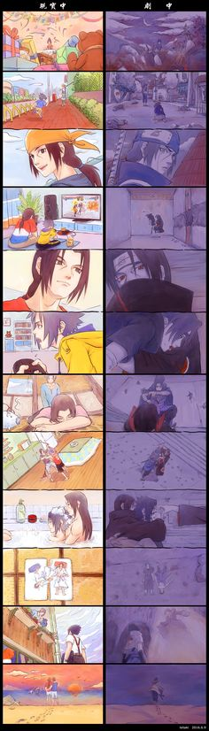 Sasuke and Itachi in parallel worlds That bath one is pretty awkward but the others are so sweet (on the left side)---Edit: I never noticed that they were playing DBZ!