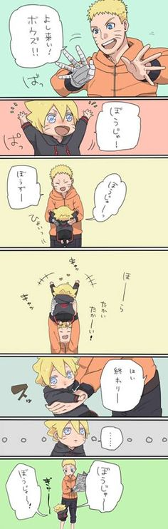 Naruto as a dad.