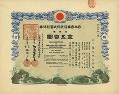 Franky's Scripophily BlogSpot: Reading Japanese dates on stock certificates