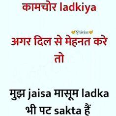 100 Funny Jokes, Hindi Very Funny Jokes, Unlimited Funny Hindi Jokes Pics Jokes Images, Jokes Pics, Funny Jokes In Hindi, Very Funny Jokes, Stupid Funny Memes, Funny Posts, Funny Status Quotes, Hindi Attitude Quotes, Funny Statuses