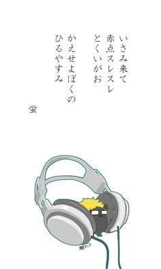 #hq #tsukishima