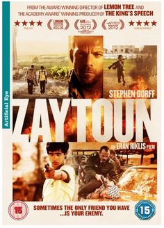 COMPETITION! WIN 1 of 3 copies of Zaytoun on DVD! *NOW CLOSED*