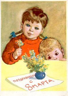 Фотография в фотоальбоме Ретро открытки времён СССР! сообщества Открытки-поздравления,пожелания. (фото 416408)