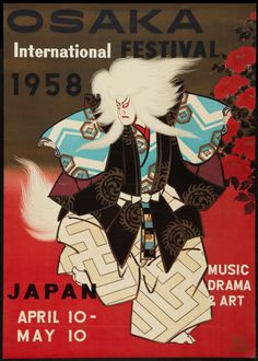 Osaka Festival 1958