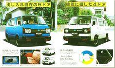 Subaru Samber