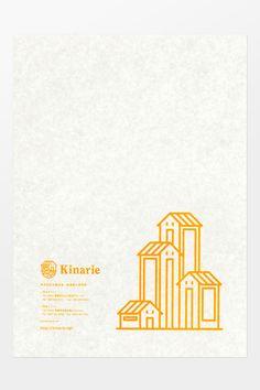 #graphic #graphicdesign #design #artdirection #branding #brandingdesign #branddesign #identity #brandidentity #corporateidentity #visualidentity #logo #logodesign #logotype #symbol #symbolmark #mark #package #packaging #packagedesign #typo #typography #typographic #typodesign #poster #sign #japan