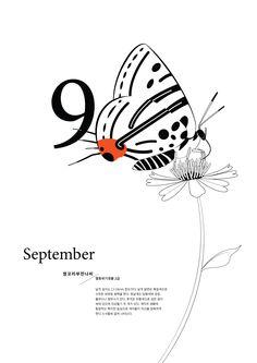 September - Spindasis takanonis 쌍꼬리 부전나비 / 2015 calendar (12month with cultural assets), 2015, illustration cs6