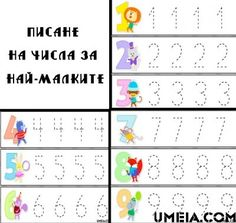 top_number Projects To Try, Diagram, Writing, Words, Number, Top, House, Crop Tee, Horse