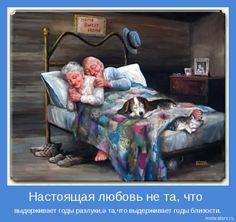 Позитивные мотиваторы. Обсуждение на LiveInternet - Российский Сервис Онлайн-Дневников