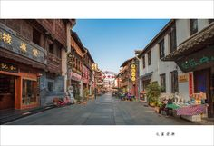 """Situated in the center of Huangshan City, Tunxi Old Street, a must-see in Huangshan, is embraced by blue mountains and green waters, with the lofty Hua Mountain in the north and azure blue Xinan River in south. With a history of hundreds of years, Tunxi Old Street stretches 1273 meters in length and 8 meters in width, which is the best-preserved commercial street built in Ming and Qing dynasties. It was reputed as """"the most famous three cultural streets in China"""", together with Guozijian…"""