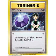 Pokemon 2016 20th Anniversary Festa Tournament Brock Gym Badge Promo Card #XY-P (Holofoil Version)