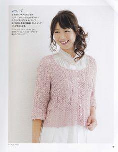 Mei shi ぃ ka sa βελόνα άνοιξη 21 - 0111 - blog 0111 του
