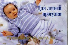 Полосатый пуловер с капюшоном и штанишки - Для детей до года  - Каталог файлов - Вязание для детей