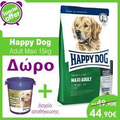 Happy Dog | Adult Maxi 15kg + ΔΩΡΟ δοχείο αποθήκευσης