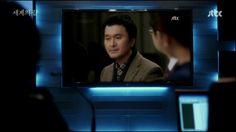 장현성 (Jang Hyun-sung) in 'The End of the World' (2013)