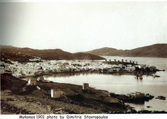 Myconos town in 1901 Old Time Photos, Old Pictures, Myconos, Those Were The Days, Back In The Day, Greece, River, Fine Art, Mountains