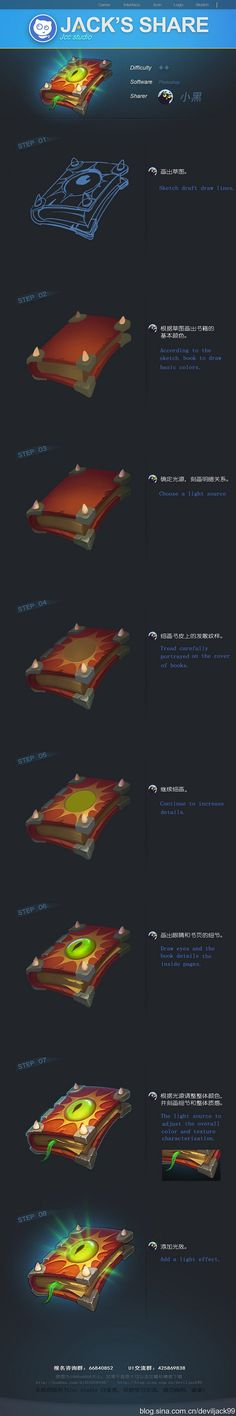 Jack UI-class /game ...@DEVILJACK-99采集到公益教程(Jack团队分享)(58图)_花瓣UI/UX