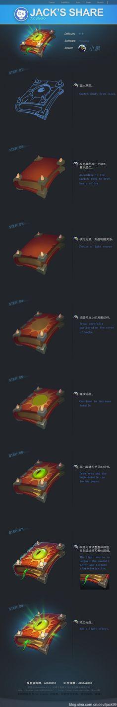 Jack UI-class /game ...