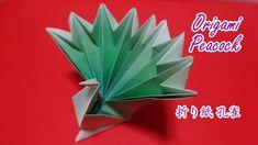 Origami Peacock / 折り紙 孔雀 折り方