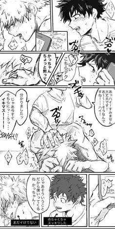 Midoriya Izuku x Bakugo Katsuki / Boku no Hero Academia My Hero Academia Memes, Hero Academia Characters, My Hero Academia Manga, Thicc Anime, Anime Guys, Deku Boku No Hero, Boko No, Villain Deku, Syaoran