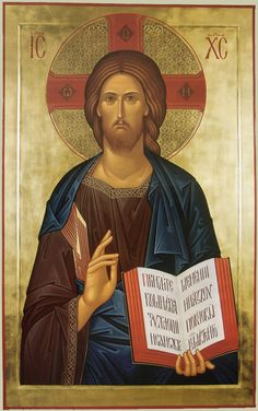 Byzantine Icons, Byzantine Art, Religious Icons, Religious Art, Anima Christi, Christ Pantocrator, Religion, Jesus Face, Russian Icons