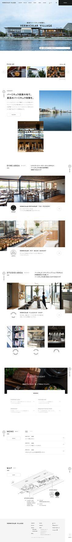 """Landing Page (LP) """"VermicularVillage"""" von Aichi Dobby Co. Ui Ux Design, Layout Design, Logo Design, Aichi, Web Design Websites, Ad Layout, Website Layout, Website Design Inspiration, Architecture"""
