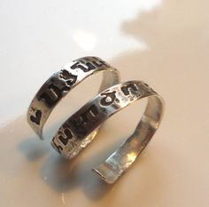 May you grow old together on one pillow..Armenian Wedding Toast etched in Sterling silver.  Also available on bangle bracelet, and cigar band style ring.   Go to Abrisjewelry.com