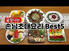 Top 5 Korean Luxury Food Recipes - How to make Korean Dishes, Korean Food, Radish Kimchi, Luxury Food, Pork Ribs, Food Plating, Street Food, Food And Drink, Cooking Recipes