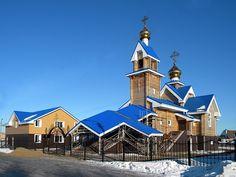 Kostenloses Foto: Russland, Kirche, Gebäude, Turm - Kostenloses Bild auf Pixabay - 93545