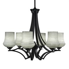 Found it at Wayfair - Zilo 6-Light Shaded Chandelier