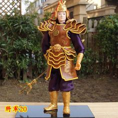 32cm Ancient Chinese Commander Silk PU Leather Furnishing Warrior Handmade-20