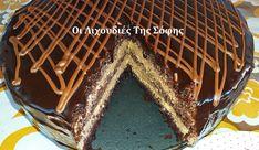 Καταπληκτική τούρτα πραλίνα! Food Network Recipes, Cooking Recipes, The Kitchen Food Network, Deserts, Food And Drink, Sweets, Meat, Cakes, Gummi Candy