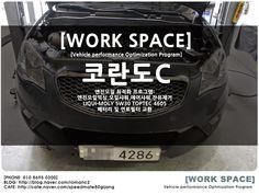 [WORK SPACE]           상상력소년의 정비일지: WORK LOG: 2015.01.30 코란도C  엔진오일 최적화 프로그램: 엔진오일믹싱,에...