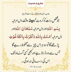 Quran Quotes Inspirational, Quran Quotes Love, Dad Quotes, Islamic Love Quotes, Duaa Islam, Islam Hadith, Islam Quran, Alhamdulillah, Islamic Teachings