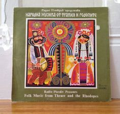 Vintage 48 LP 1950s Bulgarian Folk Dance Vinyl by TheJournalist, $15.00 | dance, sound, wedding, gift, birthday, celebration, culture, ethnomusicology, collectible, frame, hediye, learn, study, Bulgarian, Bulgaria, Bulgar, people, ethnicity, heritage, records, LP,