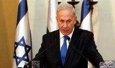 """""""الشاباك"""" يتنصل من حراسة نجلي بنيامين نتنياهو: نفى جهاز المخابرات الإسرائيلي """"الشاباك، الخميس، أن يكون هو من اتخذ قرارا بوضع حراسة شخصية،…"""