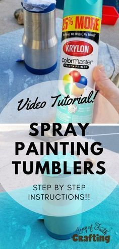 Stainless steel spray paint is easy and cheap to use! Make your own DIY custom tumblers with any color paint you want. Watch these video tutorials! Stainless Steel Spray Paint, Stainless Steel Cups, Vinyl Tumblers, Custom Tumblers, Personalized Tumblers, Diy Spray Paint, Spray Painting, Painting Tricks, Fabric Painting