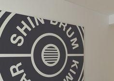 Branding design : shin drum x kim guitar on Behance