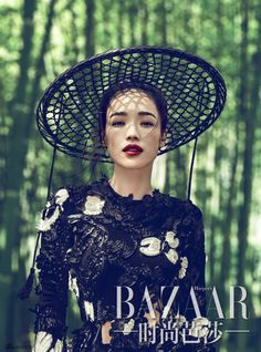 "Shu Qi rocks such an amazing ""nv xia"" (female knight-errant, female paladin) look in this new photo shoot for Bazaar – must have something to with her upcoming movie The Assassin …"