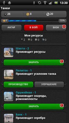 online test onl... Miniclip Tanki Online Unblocked